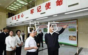 抗击肺炎战疫先进事迹材料9篇