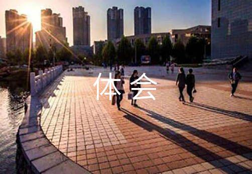 学习党史体会【7篇】