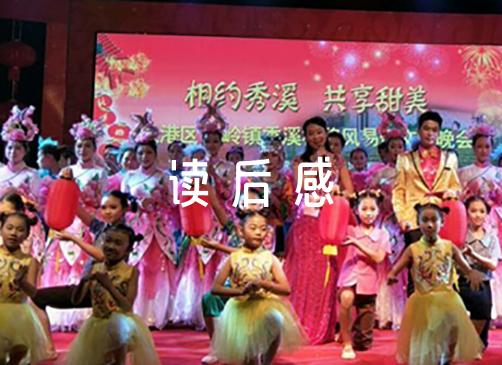 《中国共产党简史》读后感6篇