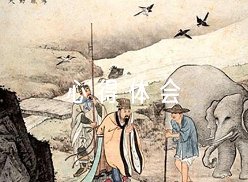 2021党员学习党史心得体会【20篇】