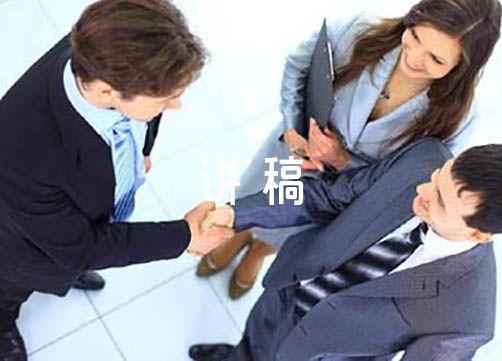 学党史党课讲稿(通用12篇)
