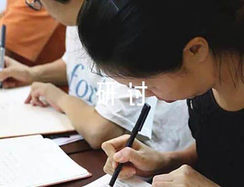 """关于学习""""改革开放时期""""专题研讨个人发言材料【二篇】"""