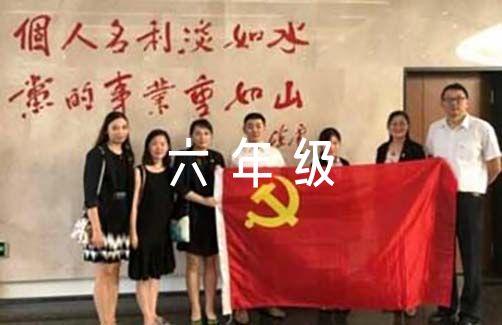 六年级庆祝中秋节的作文范文(通用6篇)