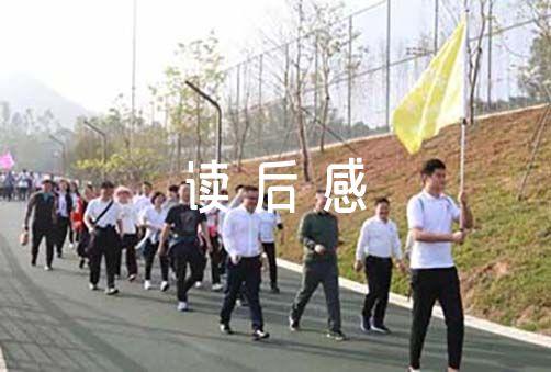 红星照耀中国第10章读后感2020年最新六篇