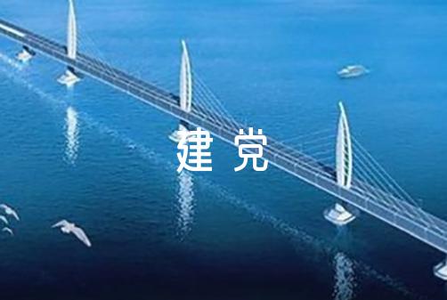 关于建党100周年习近平讲话心得【十五篇】